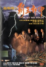 Bury Me High (1991) afişi