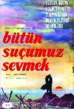 Bütün Suçumuz Sevmek (1963) afişi