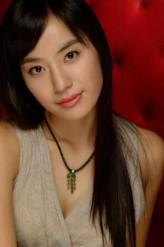 Ban Min-Jung profil resmi