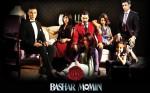 Bashar Momin (2014) afişi