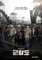 The Battleship Island (2017) afişi