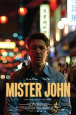 Bay John (2013) afişi