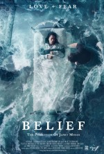 Belief: The Possession of Janet Moses (2015) afişi