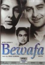 Bewafa (1952) afişi