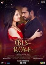 Bin Roye (2015) afişi