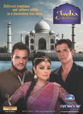 Bir Aşk Hikayesi (2009) afişi
