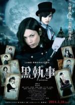 Black Butler (2014) afişi