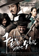 Blades Of Blood (2010) afişi