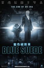 Blue Suede (2015) afişi