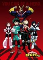 Boku no Hero Academia (2016) afişi
