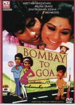 Bombay to Goa (1972) afişi
