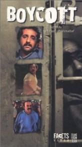 Boykot (1985) afişi