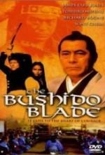 Bushido Kılıcı