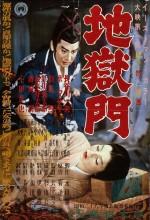 Cehennem Kapısı (1953) afişi