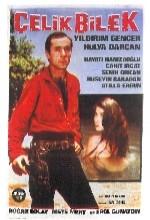 Çelik Bilek (1967) afişi