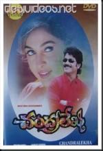 Chandralekha (1998) afişi