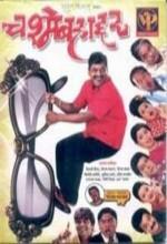 Chashme Bahaddar (2006) afişi