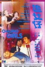 Chasing Girls (1981) afişi