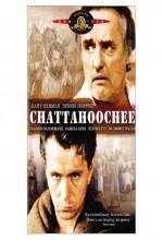Chattahoochee Tımarhanesi (1989) afişi