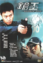 Cheong Wong (2000) afişi