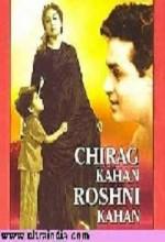 Chirag Kahan Roshni Kahan (1959) afişi