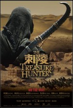 Treasure Hunter (2009) afişi