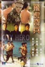 City Hero (1985) afişi