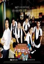 Kahve Prensi (2007) afişi