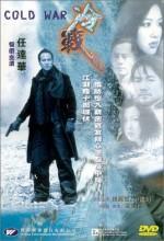Cold War (l) (2000) afişi