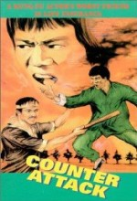 Counter Attack (1960) afişi