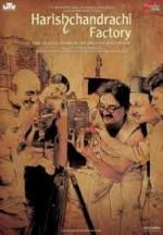 Cennet Sineması Hindistan (2009) afişi