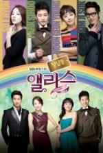 Cheongdamdong Alice (2013) afişi