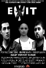 Çıkış (ı) (2011) afişi