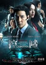 Control (2013) afişi
