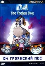 D4: The Trojan Dog (1999) afişi