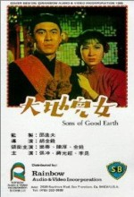 Da Di Er Nu (1965) afişi