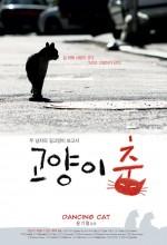 Dancing Cat (2011) afişi