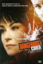 Dangerous Child (2001) afişi