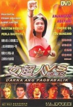 Darna: The Return (1994) afişi