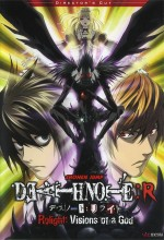 Death Note Relight (special)