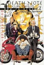 Ölüm Defteri (2006) afişi