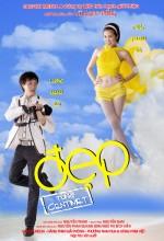 Dep Tung Centimet (2009) afişi