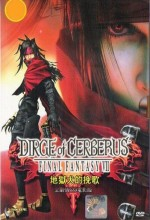 Dirge Of Cerberus: Final Fantasy Vıı (2006) afişi