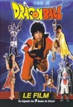 Dragon Ball:magic Başlıyor (1991) afişi