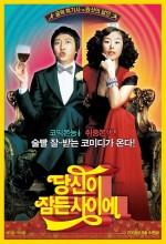 Dün Gece Ne Oldu? (2008) afişi