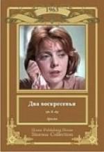 Dva Voskresenya (1963) afişi