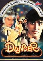 Dancer (1991) afişi