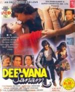 Deewana Sanam (1994) afişi