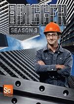 Dev Yapılar (2006) afişi
