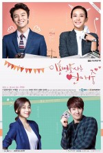 Divorce Lawyer in Love (2015) afişi